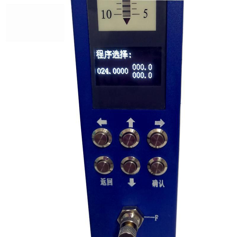 上海羚扬数显气动量仪性能稳定专业生产快速报价规格齐全信誉保证气动量仪