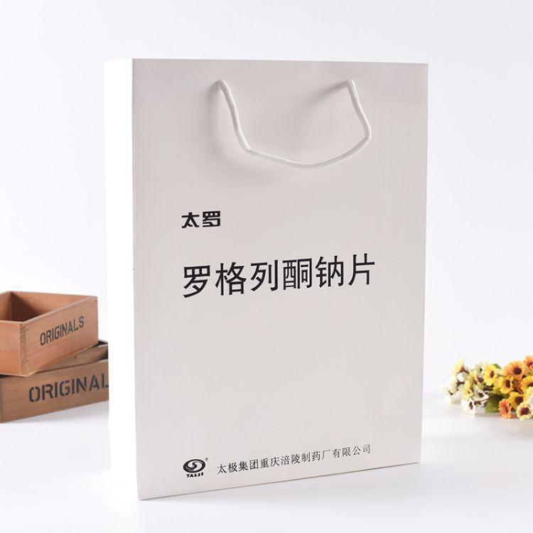 牛皮纸袋定做手提袋定制 礼品包装袋服装袋 自封袋订制印刷logo
