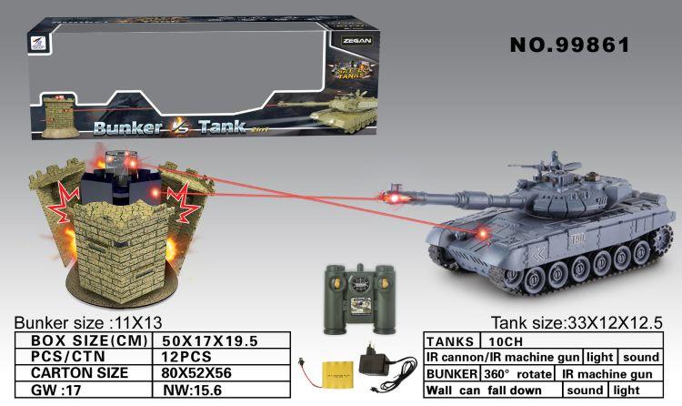 泽淦俄罗斯T90vs战斗碉堡遥控仿真坦克 益智动脑坦克对战碉堡玩具