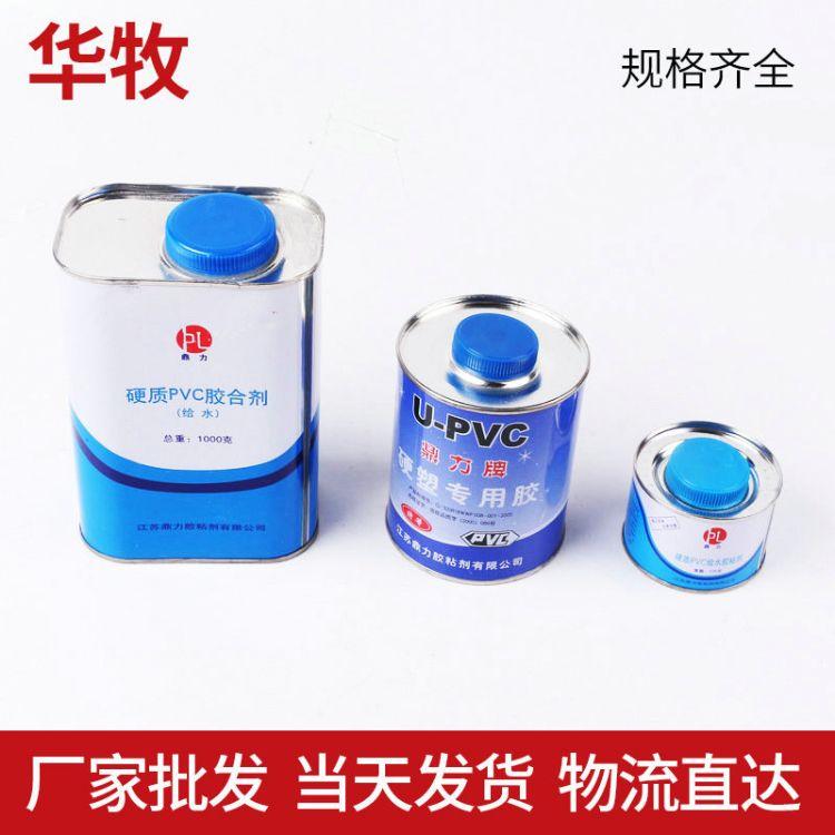 【华牧】硬质PVC管给水胶  PVC排水管道塑料胶粘剂