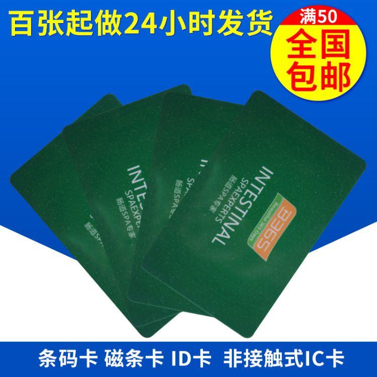 热销供应各种款式加工定制 高档磁卡 来样加工 高档可视拉丝卡