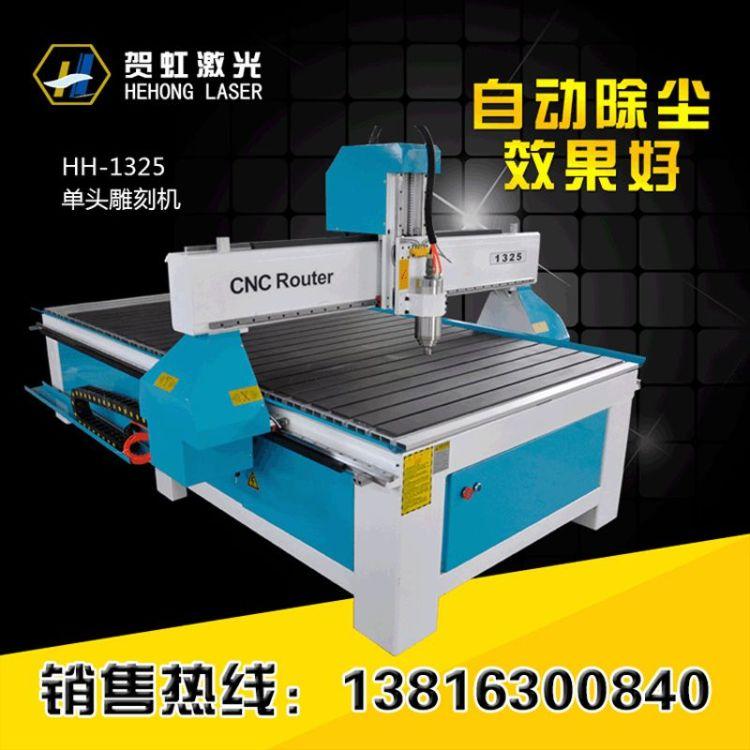 供应苏州广告雕刻机 木工雕刻机价格便宜 效率高 速度快