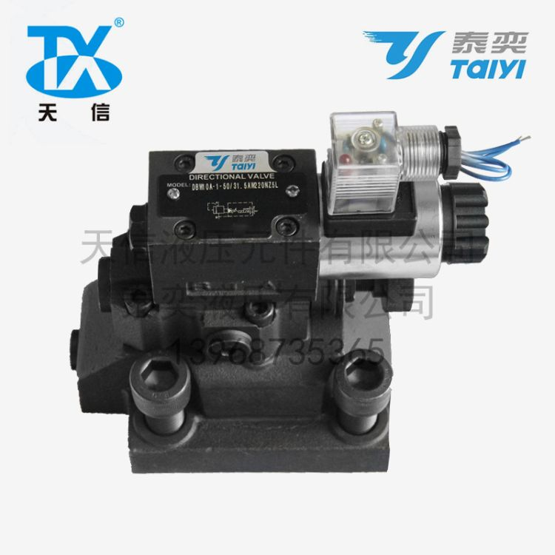 力士乐电磁阀DBW10A 先导式溢流阀
