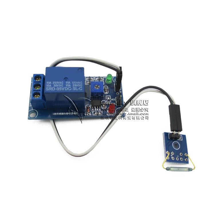 干簧管传感器模块继电器模块二合一 磁控开关 磁控管模块 大电流