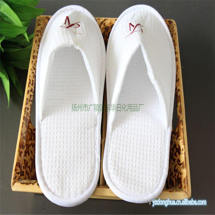 便捷华夫格一次性拖鞋 可折叠旅行拖鞋 客房一次性防滑拖鞋可定制