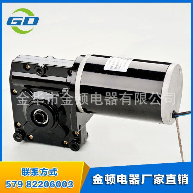 专业批发 直流蜗杆减速,大扭矩,低转速 减速电机