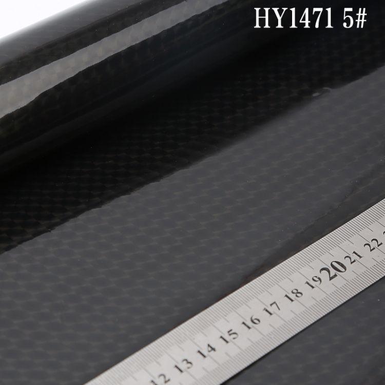 恒毅皮革现货热销3D钻石镭射幻彩革适用于箱包鞋材笔记本手机壳等