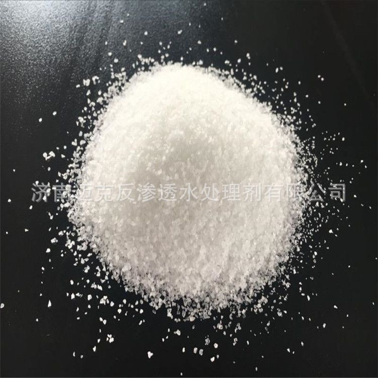 聚丙烯酰胺PAM净水絮凝剂厂家批发 阴离子阳离子非离子工业级污水处理