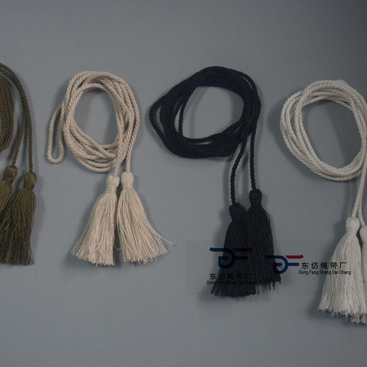 热销PP线流苏绳 家纺窗帘服饰辅料配件 质量保证 免费取样