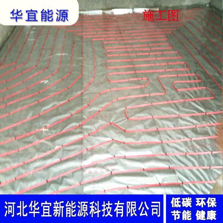 厂家直销电地暖发热线红外碳纤维发热线地暖安装发热线 养殖地暖
