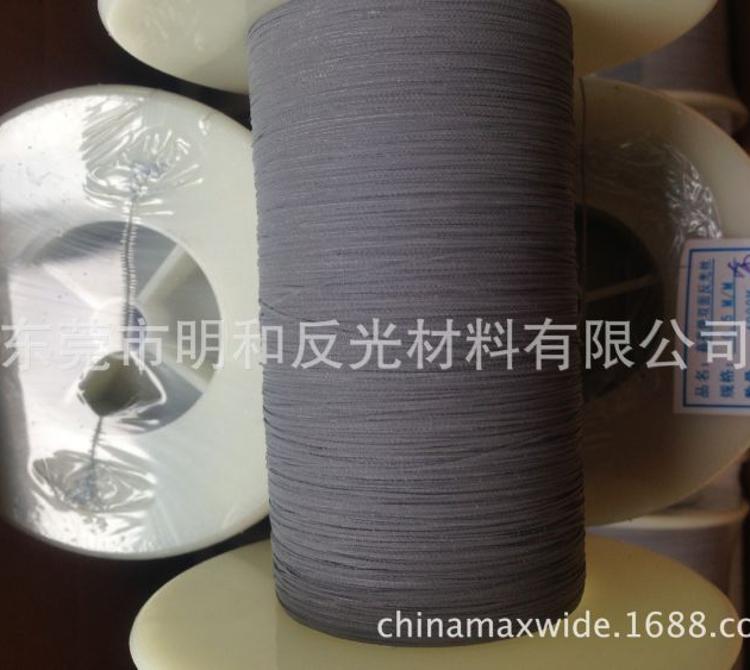 3S 供应高品质 反光丝 0.2mm双面高亮/亮银反光丝 质优价廉