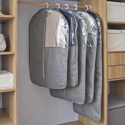 厂家定制挂式无纺布大衣西服挂衣袋 衣物保护罩家用防尘袋