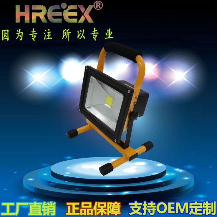 GL-10B免维护检修灯30W应急手提抢修工作灯 LED便携式充电投光灯