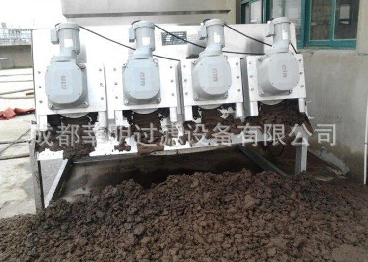 化工污泥叠螺式污泥脱水机 301型叠螺污泥浓缩脱水机厂家直销
