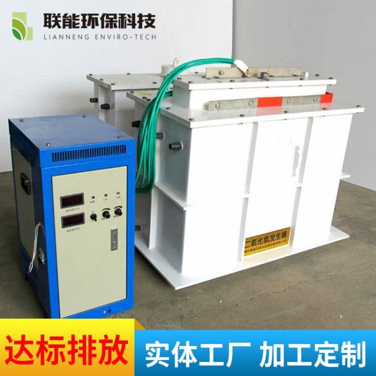 厂家自来水消毒处理设备 自动控制电解法二氧化氯发生器