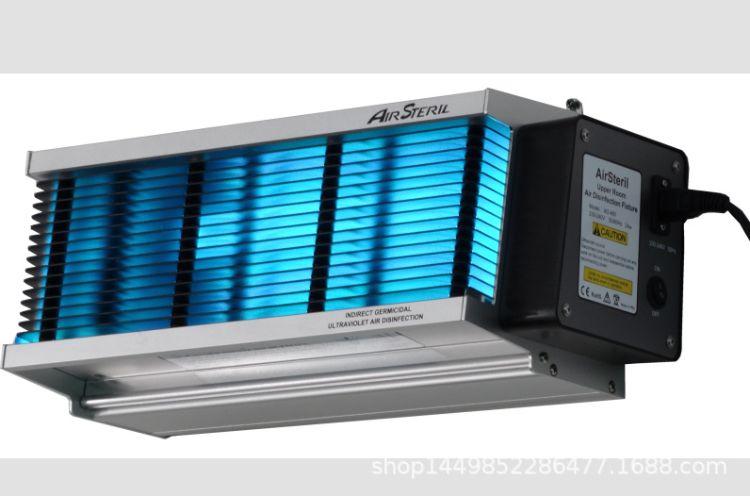 AIRSTERIL-UR460紫外线杀菌除臭器