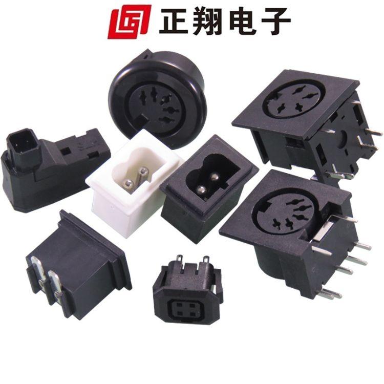 正翔厂家供应插板式 两孔 dc 母座 用于胡须刀dc电源插座