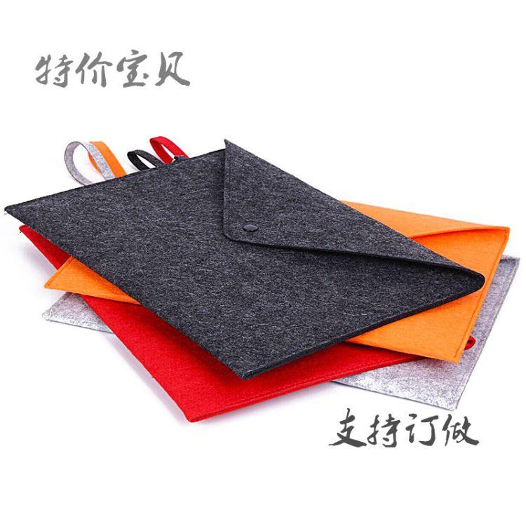厂家直销羊毛毡文件夹 A4文件袋 手提档案袋