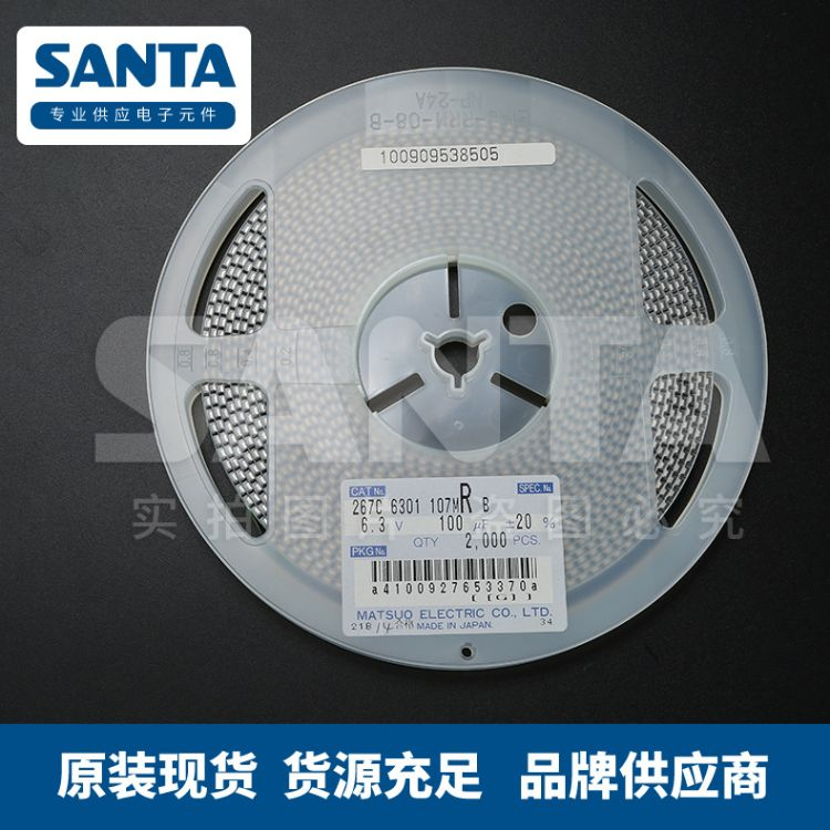 6.3V 100uF 3528 原装松尾低阻抗低ESR环保无铅贴片钽电容