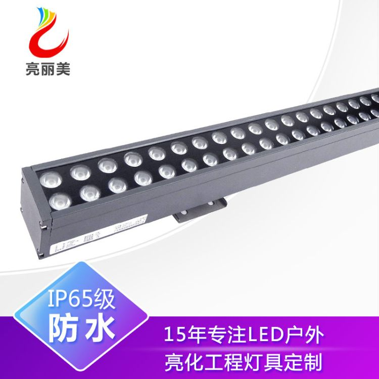 亮化工程IP65结构防水洗墙灯led透镜线条灯城市桥梁护栏灯
