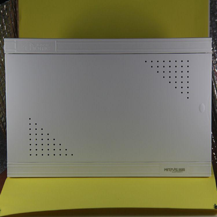 德赞电器商行批发名田EV铁底空箱 品质保障量大从优