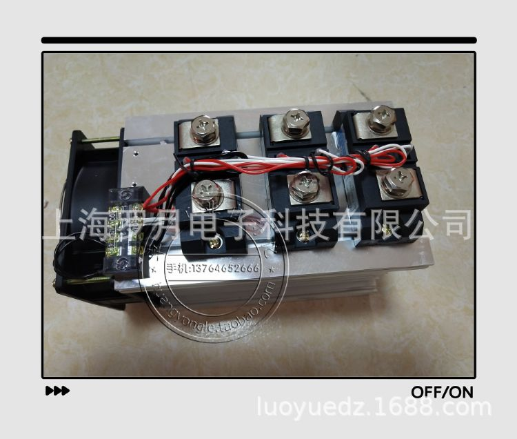 卓一三相工业级组合固态继电器300A ZYG-H3D48300直流控交流
