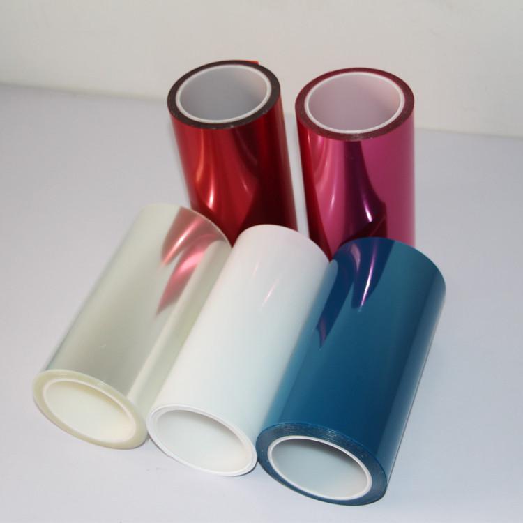 离型膜厂家 PET硅油离型膜