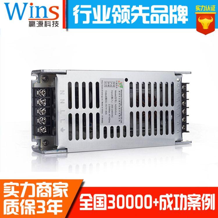 巨能伟业led开关电源 led显示屏电源 超薄led电源 5V40A200W电源