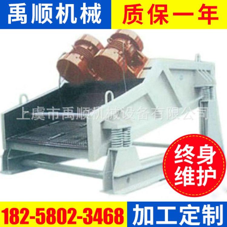 禹顺 工业用移动式震动筛 GZS多层铸造振动筛 不锈钢食品级振动筛