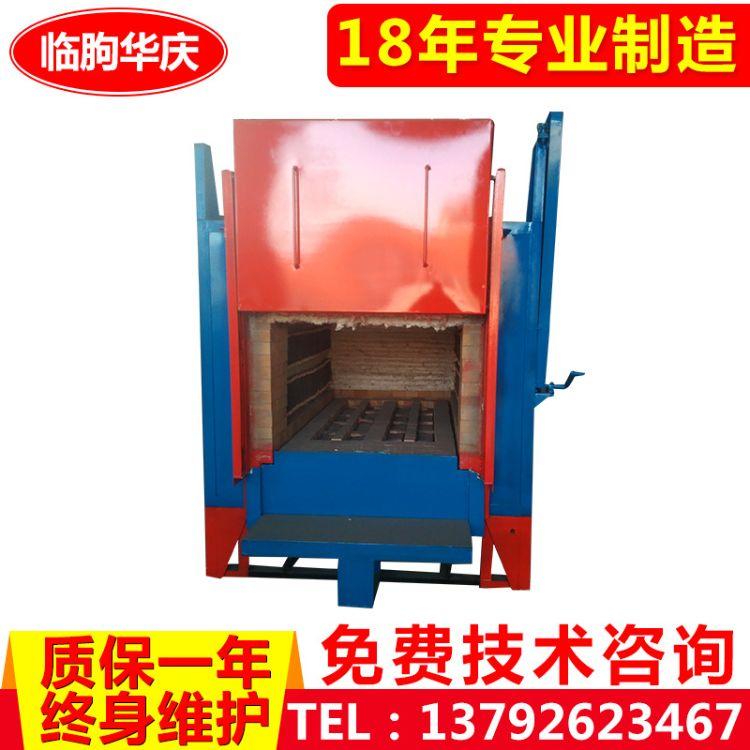 厂家生产 RT3-105台车式铸造烧壳炉电阻炉 高铝硅酸铝箱式电阻炉