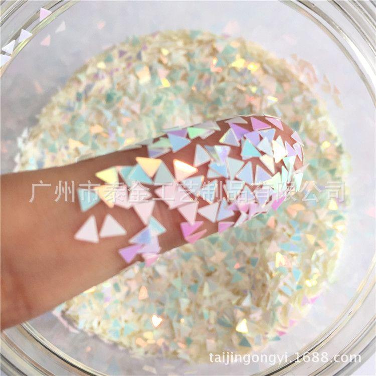 三角形美甲亮片饰品 眼妆贴片水晶泥史莱姆手工DIY滴胶材料闪粉