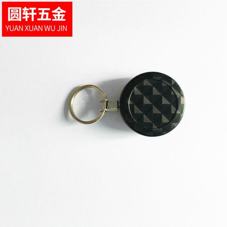 厂家供应半金属便捷易带易拉得钥匙扣 防盗防丢伸缩钥匙扣