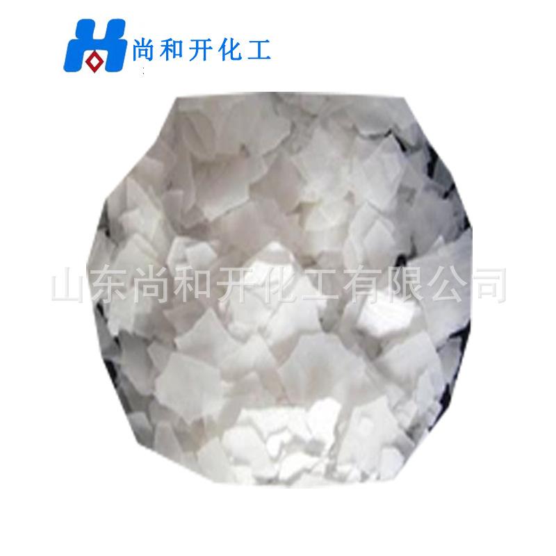 厂家供应.优质  碳酸铵 工业级 碳酸铵 含量99现货 欢迎选购