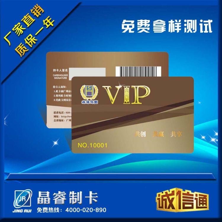 厂家供应彩印条码卡 扫描会员卡 借书卡 128/39条码卡 高端品质