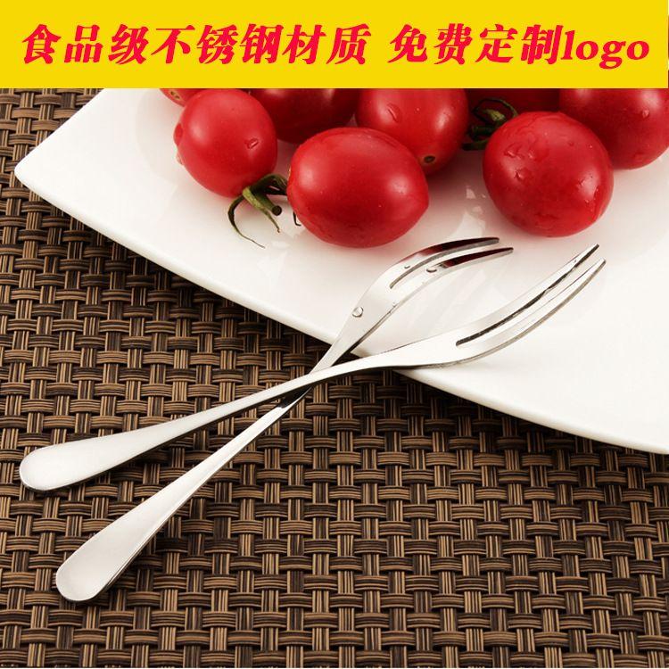 不锈钢水果叉 甜品月饼叉 淘宝赠品免费定制logo