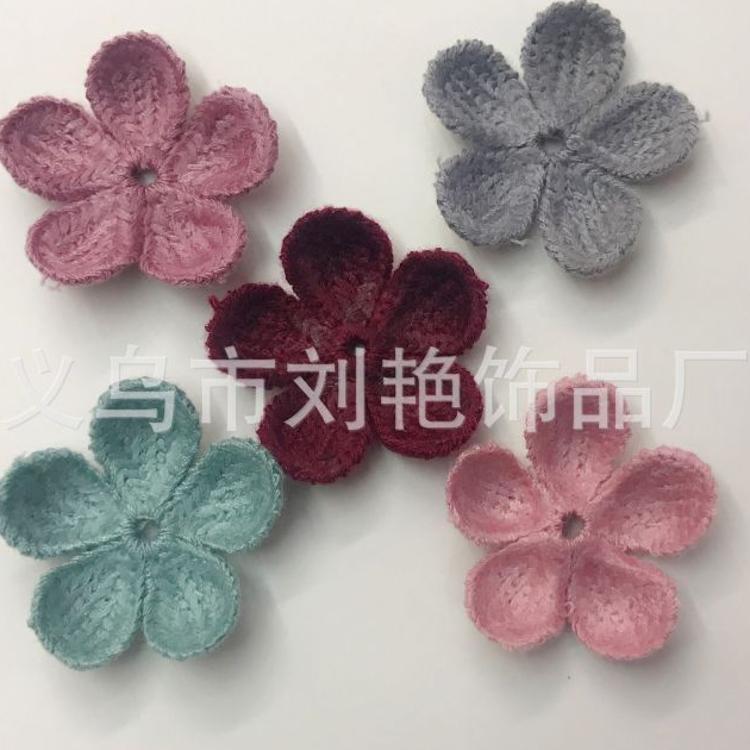 韩国DIY3.5cm毛线定型花朵花片花瓣 发饰服装辅料打底裤配件