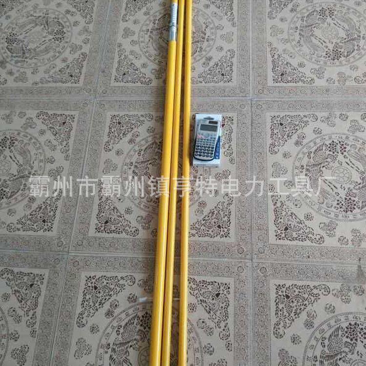 TR-2型测杆测距尺铁路接触网专用测距杆带计算机测高杆