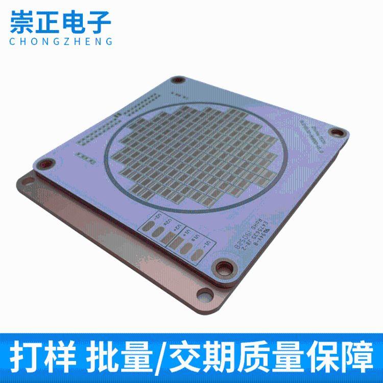 崇正-单面LED铜基板热电分离金属基线路板MCPCB高散热铜PCB打样生产
