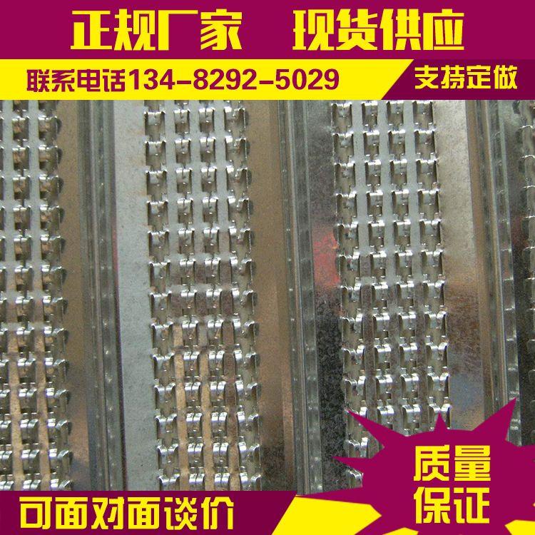 厂家供应 快易收口网 免拆模板筛网 建筑用模块收口网