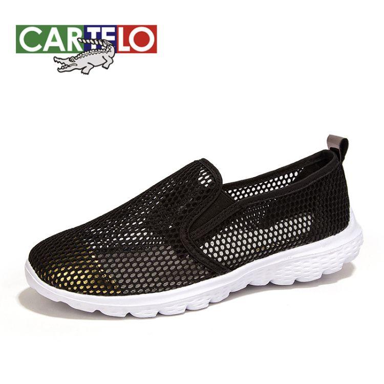 卡帝乐鳄鱼夏季新款网面休闲镂空透气鞋 超轻缓震一脚蹬网布女鞋