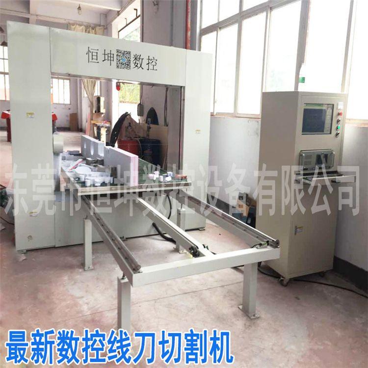 硬泡聚氨酯切割机 酚醛泡沫复合板加工机械 硬泡沫保温板切割机