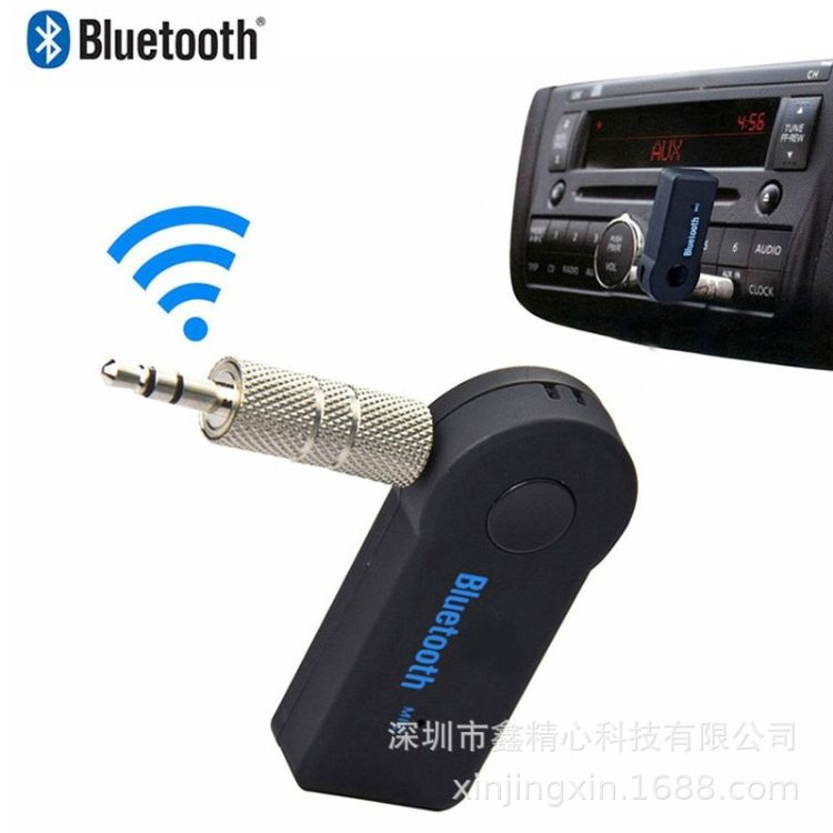 AUX 车载蓝牙接收器 汽车音乐蓝牙接收器 无线手机免提音箱接收器