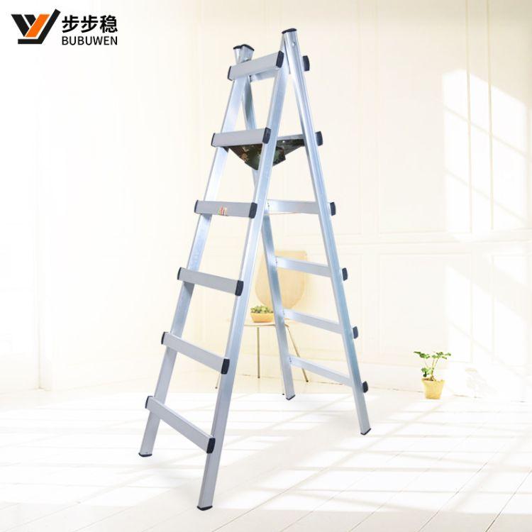 步步稳加厚烧焊铝合金人字梯 室内装修木工移动脚踩走梯 工程梯