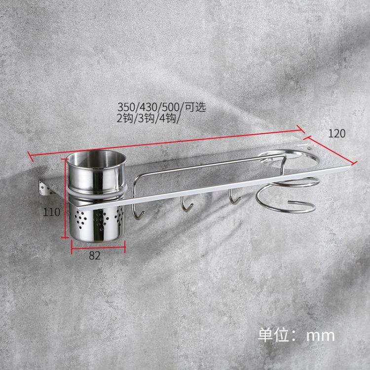 直销浴室洗漱品置物壁挂吸盘式304不锈钢多功能吹风机架毛巾架