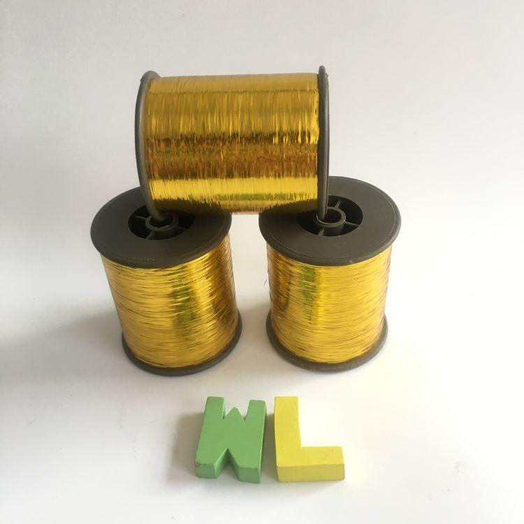 M-10  电脑绣花用深金色金丝