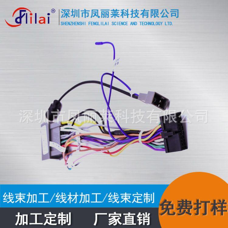 加工工业设备线束深圳工业设备线束加工 工业设备线束加工厂商