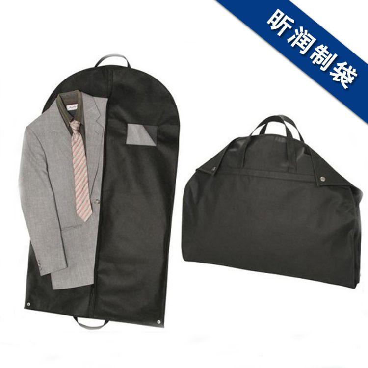 厂家定制无纺布加厚防潮西服大衣物防尘罩西装套高档可折叠西装袋