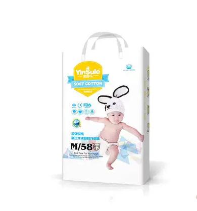 现货包邮全国总代理茵舒乐3D悬浮式芯体超薄透气纸尿裤s m l xl