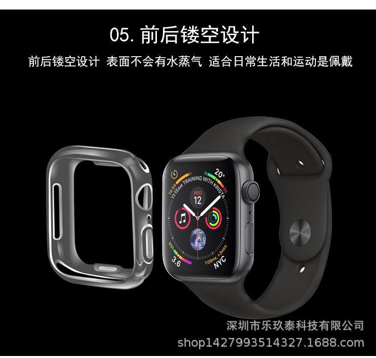 新款 苹果手表四代 手表壳 适用于全包屏 iwatch 4代 保护套 轻超