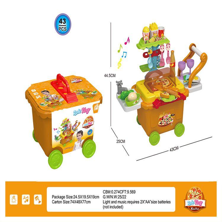 儿童过家家推车收纳箱披萨套装早教益智披萨餐具厨具玩具快餐系列